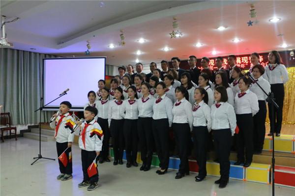 上饶县一小举行庆新年合唱比赛图片